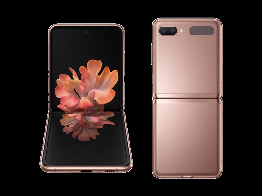 Samsung anuncia nuevo teléfono inteligente plegable Galaxy Z Flip 5G