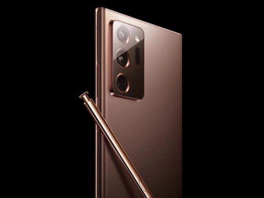 Samsung anuncia un evento desempaquetado donde revelará Galaxy Note 20 Ultra y Fold 2